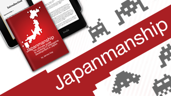 Japanmanship